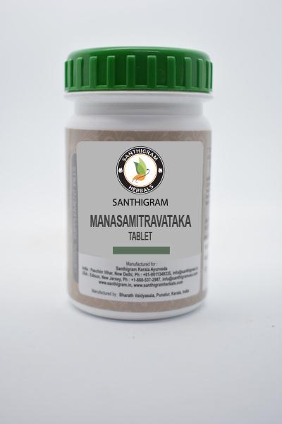 MANASA MITHRA GULIKA TABLET