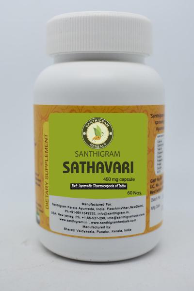 SATHAVARI GULAM